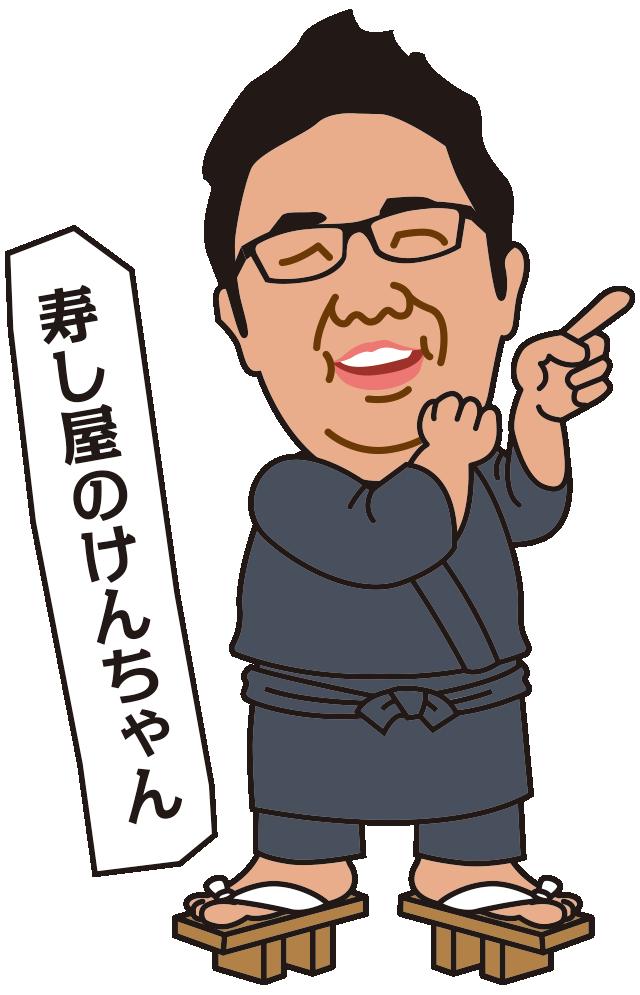 宮崎 寿司 寿し勝 けんちゃん