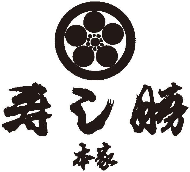 宮崎県 寿司 寿し勝